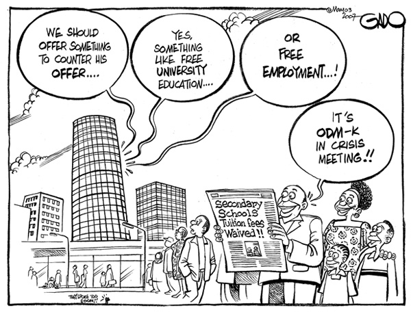 Gado - free things